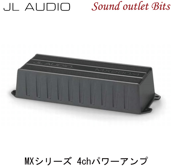 【JL AUDIO】MX280/4MXシリーズ4chD級パワーアンプ