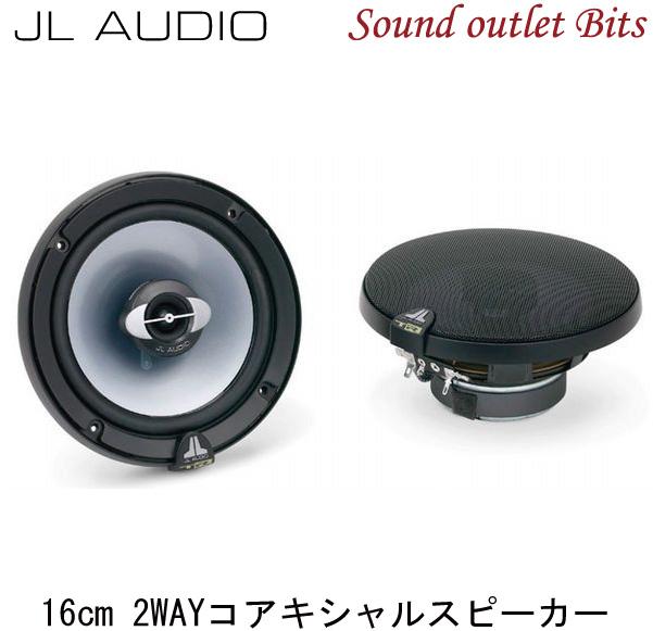 【JL AUDIO】TR600-CXi 16cm2wayコアキシャルスピーカー