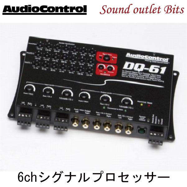【Audio Control】オーディオコントロールDQ-616chシグナルプロセッサー