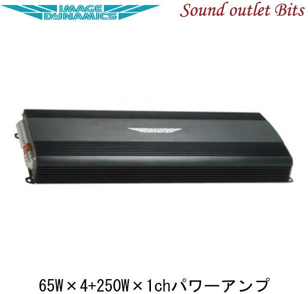 【IMAGE DYNAMICS】イメージダイナミクスi5800 5chパワーアンプ