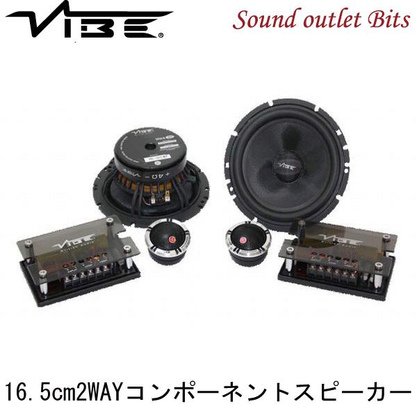 【VIBE】ヴァイブBLACKAIR6C-V6B 16.5cm2wayコンポーネントスピーカー