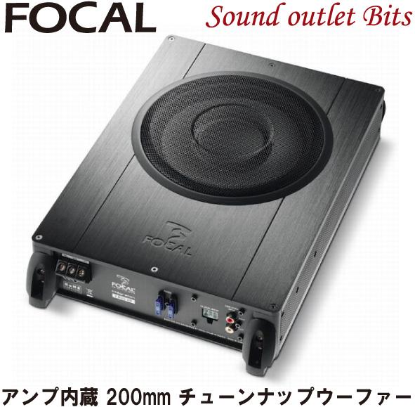 【Focal】フォーカルI BUS 20アンプ内蔵20cmチューンアップ(チューンナップ)ウーファー