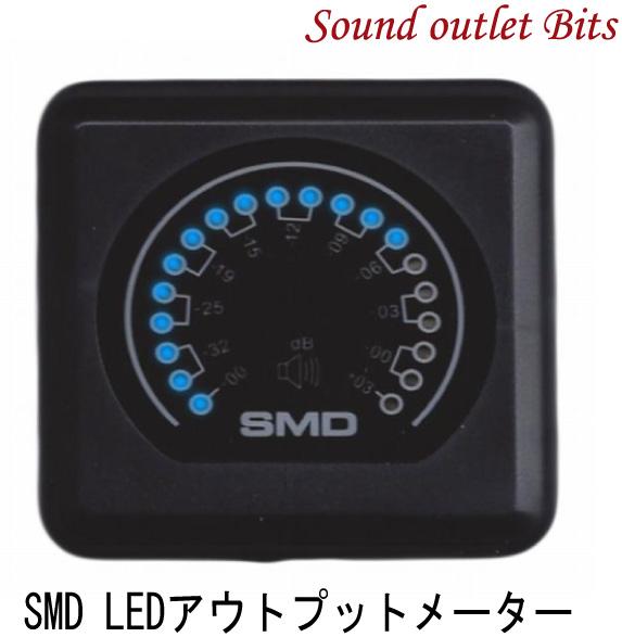 【SMD】OM-1LEDアウトプットメーター