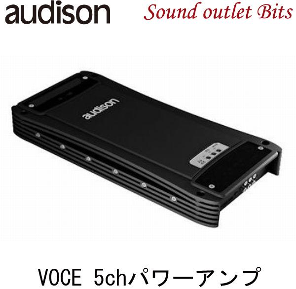 【audison】オーディソンAV 5.1KVOCE AVシリーズ 5chパワーアンプ