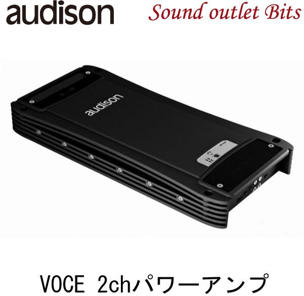 【audison】オーディソンAV dueVOCE AVシリーズ 2chパワーアンプ