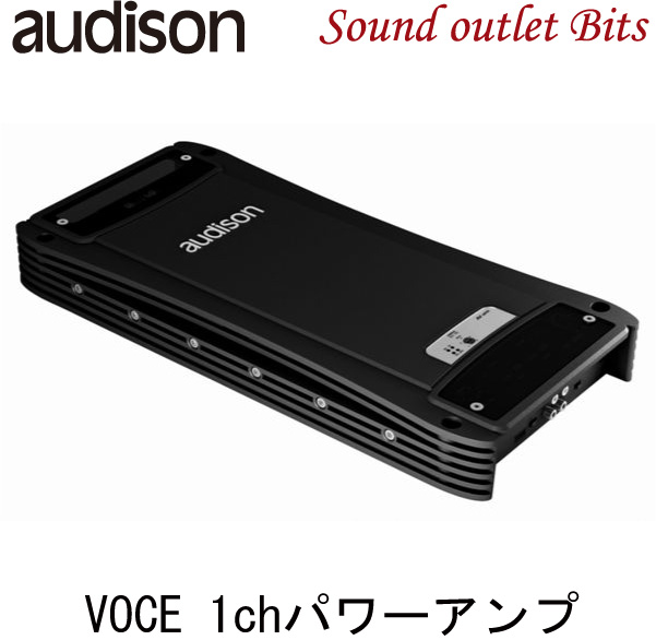 【audison】オーディソンAV unoVOCE AVシリーズ 1chパワーアンプ