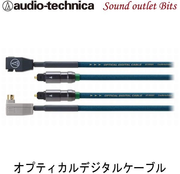 【audio technica】オーディオテクニカAT-RS91DL/6.0mオプティカルデジタルケーブル4PIN→TOS+TOS→4PIN