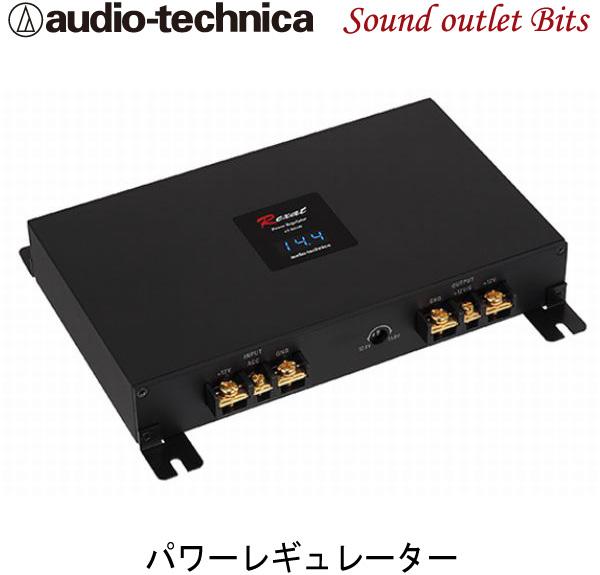 ■■【audio-technica】 オーディオテクニカ REXAT AT-RX100 パワーレギュレーター