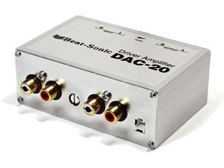 【Beat-Sonic】ビートソニックDAC-20 ドライバーアンプ