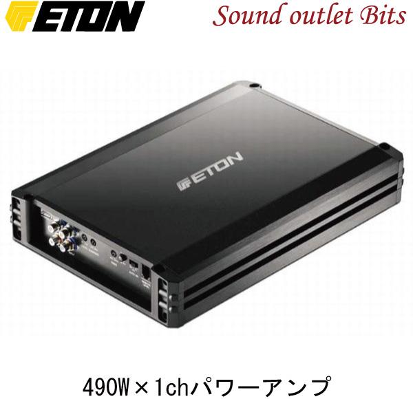 【ETON】イートンECS-1200.1 490W×1chパワーアンプ