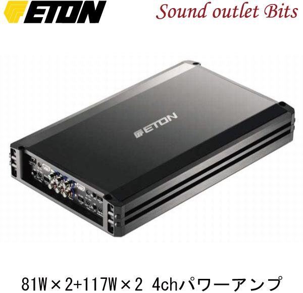 【ETON】イートンECS-500.4 81W×2+117W×2=4chパワーアンプ