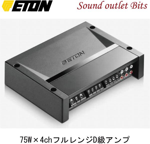 【ETON】イートンSDA-100.4 75W×4ch フルレンジD級パワーアンプ