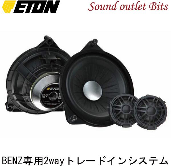 【ETON】イートン【UPGRADE】アップグレードUG-MB100F Mercedes-Benz専用2WAYトレードインシステム