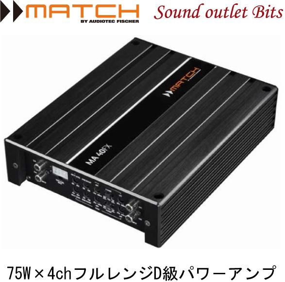 【MATCH】マッチMA-40FX 75W×4chパワーアンプ