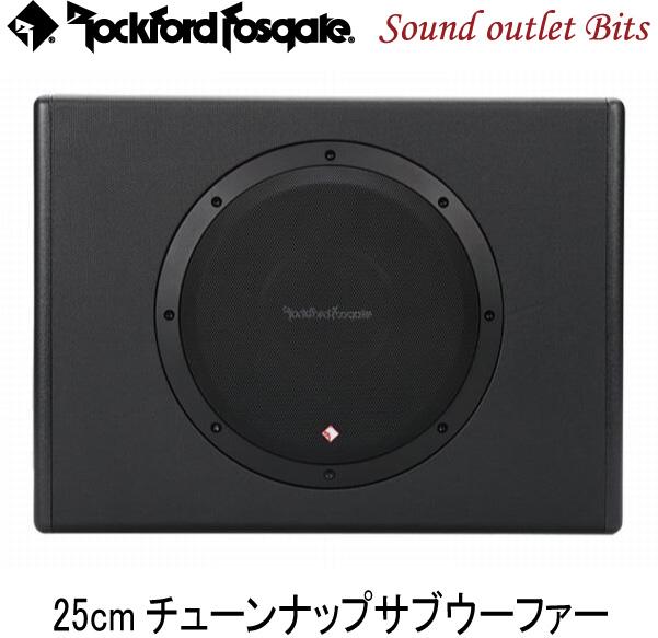【Rockford】ロックフォードP300-1010インチ(25cm)チューンナップサブウーファー