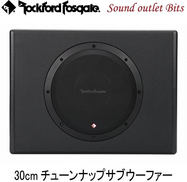 【Rockford】ロックフォードP300-1212インチ(30cm)チューンナップサブウーファー