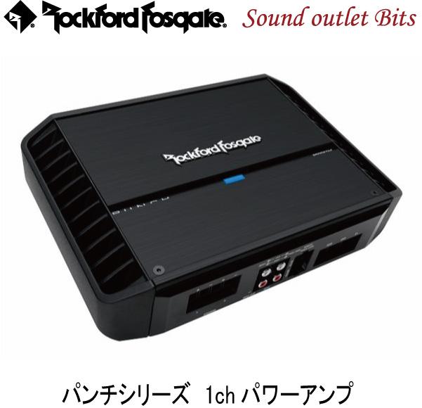 【Rockford】ロックフォードP500X1BD PUNCHシリーズ1chパワーアンプ