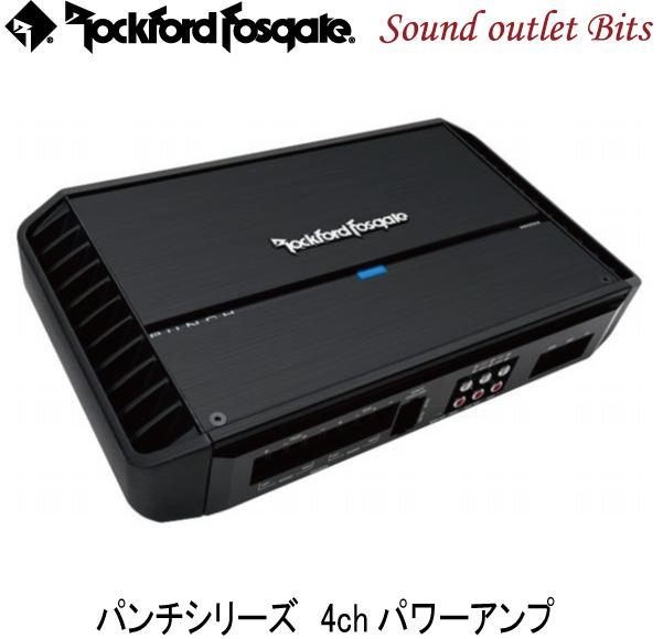 【Rockford】ロックフォードP600X4 PUNCHシリーズ4chパワーアンプ