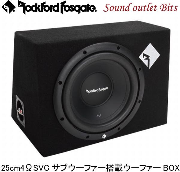 【Rockford】ロックフォードPRIMEシリーズ R1-1x10 25cm4ΩSVCサブウーファー搭載ウーファーBOX