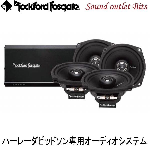 【Rockford】ロックフォードR1-HD4-9813 ハーレーダビッドソン専用4スピーカーオーディオシステム