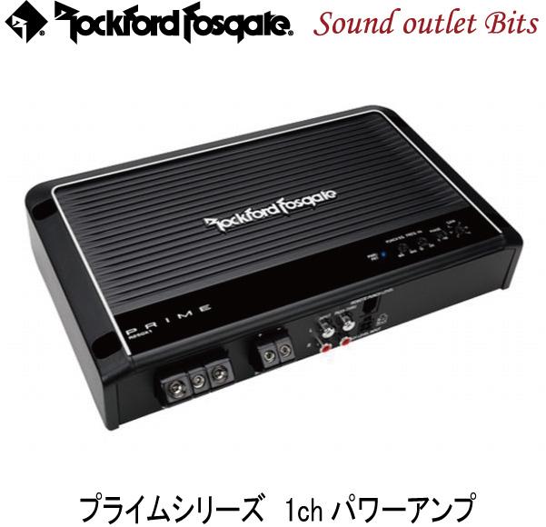 【Rockford】ロックフォードR250X1 PRIMEシリーズハイレベルインプット対応1chパワーアンプ