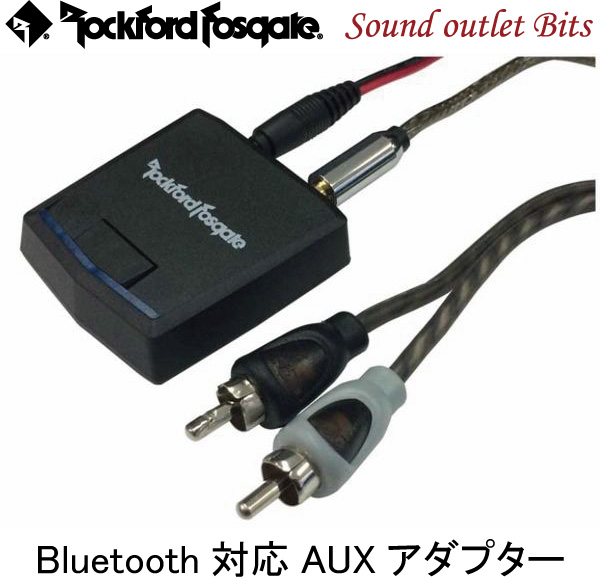 【Rockford】ロックフォードRFBTRCA Bluetooth内蔵多機能RCAアダプター