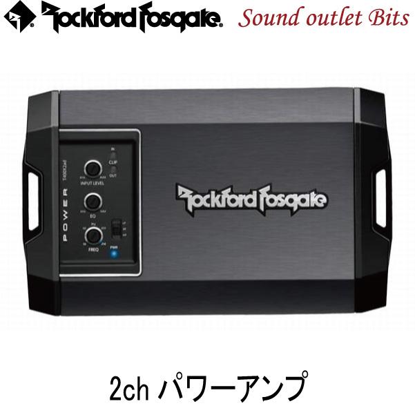 【Rockford】ロックフォードT400X2ad POWERシリーズ2chパワーアンプ