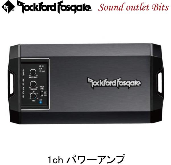【Rockford】ロックフォードT500X1br POWERシリーズ1chパワーアンプ