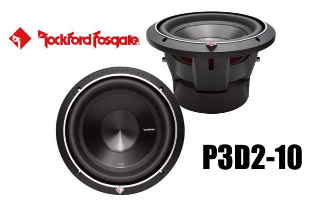 【Rockford】ロックフォードP3D2-10 10inch(25cm)2ΩDVCサブウーファー