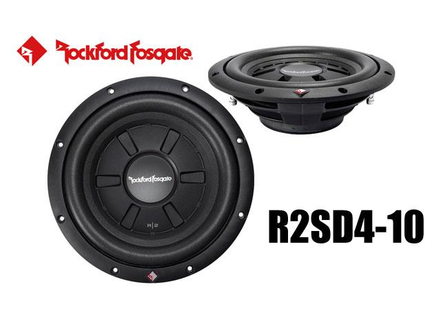 【Rockford】ロックフォードR2SD4-1010inch(25cm)4ΩDVC薄型サブウーファー
