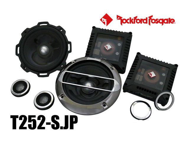 【Rockford】ロックフォードT252-S.JP13cm2wayコンポーネントスピーカー