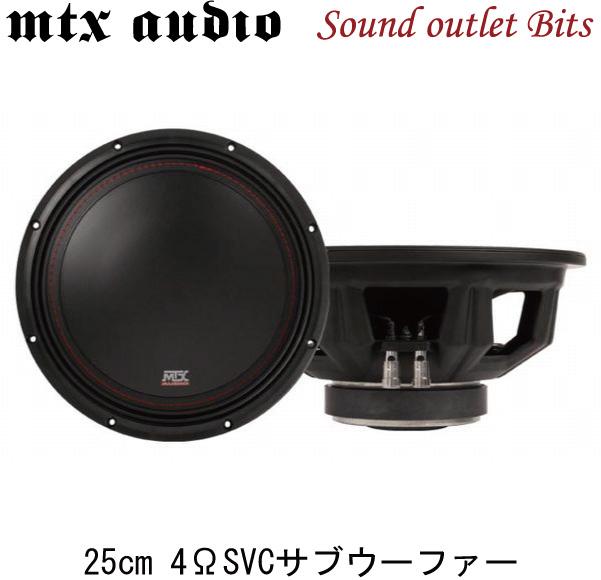 MTX AUDIO 3510-04 35シリーズ25cm4ΩSVCサブウーファー