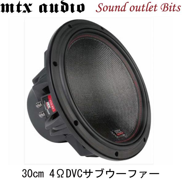 MTX AUDIO 7512-44 75シリーズ30cm4ΩDVCサブウーファー