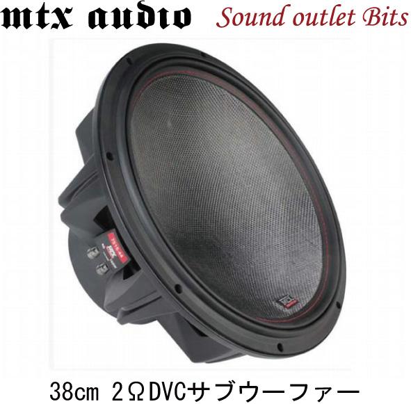 MTX AUDIO 7515-22 75シリーズ38cm2ΩDVCサブウーファー
