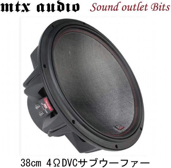 MTX AUDIO 7515-44 75シリーズ38cm4ΩDVCサブウーファー