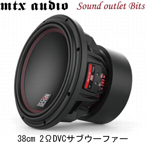 MTX AUDIO 9515-22 95シリーズ38cm2ΩDVCサブウーファー