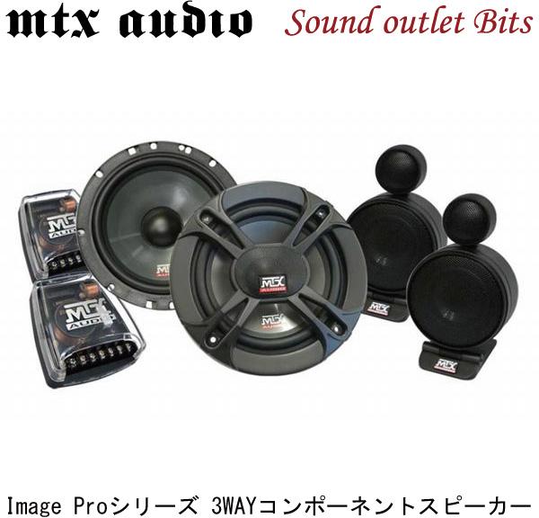 MTX AUDIO IP463 Image Proシリーズ16.5cm3wayコンポーネントスピーカー