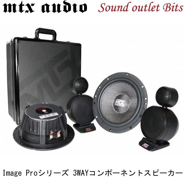 MTX AUDIO IP863 Image Proシリーズ16.5cm3wayコンポーネントスピーカー