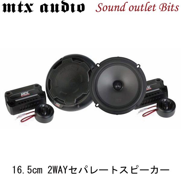 MTX AUDIO THUNDER61 Thunderシリーズ16.5cm2wayセパレートスピーカー