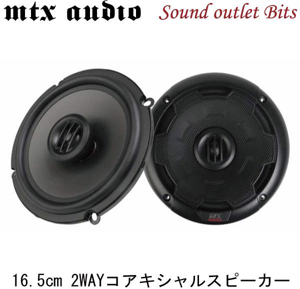 MTX AUDIO THUNDER65 Thunderシリーズ16.5cm2wayコアキシャルスピーカー