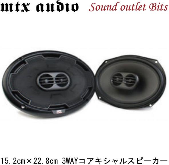 MTX AUDIO THUNDER693 Thunderシリーズ15.2cm×22.8cm3wayコアキシャルスピーカー