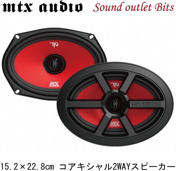 MTX AUDIO TERMINATOR69 ターミネーターシリーズ15.2×22.8cm(6×9インチ)コアキシャル2WAYスピーカー