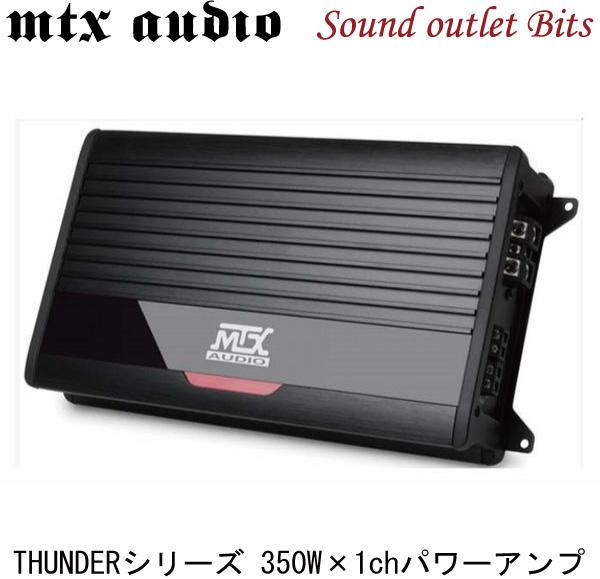 MTX AUDIO THUNDER1000.1 THUNDERシリーズ1chパワーアンプ