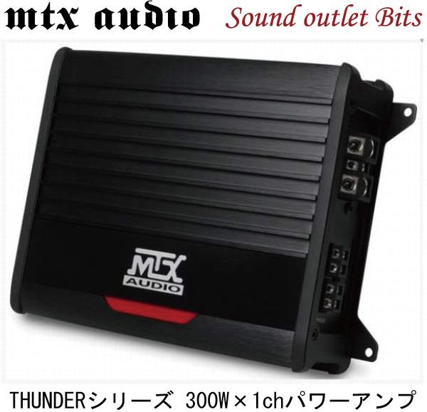 MTX AUDIO THUNDER500.1 THUNDERシリーズ1chパワーアンプ