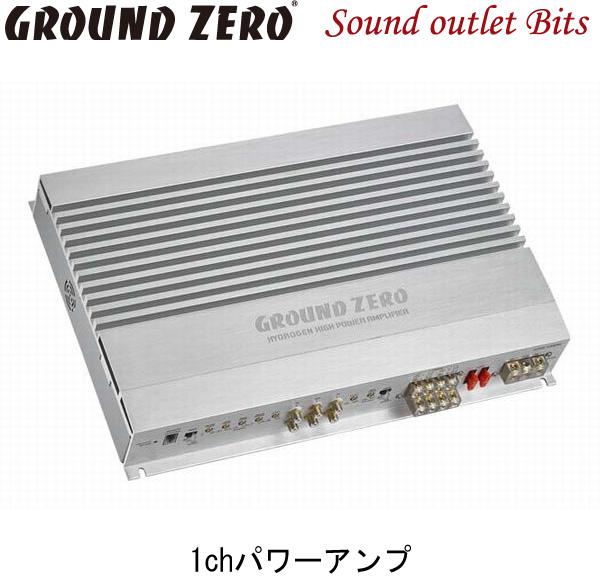 【GROUND ZERO】グラウンドゼロGZHA 1.1850DX2 700W×1chパワーアンプ