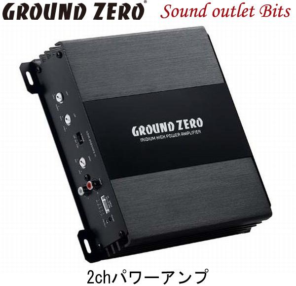 【GROUND ZERO】グラウンドゼロGZIA 2080HPX-II60W×2chパワーアンプ
