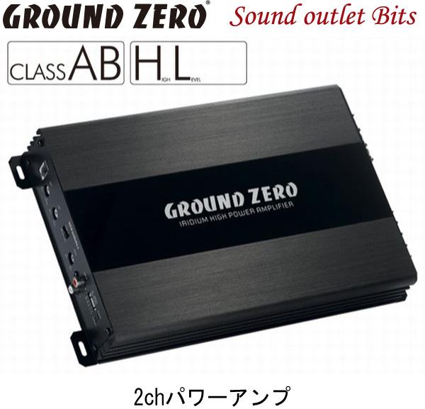 【GROUND ZERO】グラウンドゼロGZIA 2235HPX-II150W×2chパワーアンプ