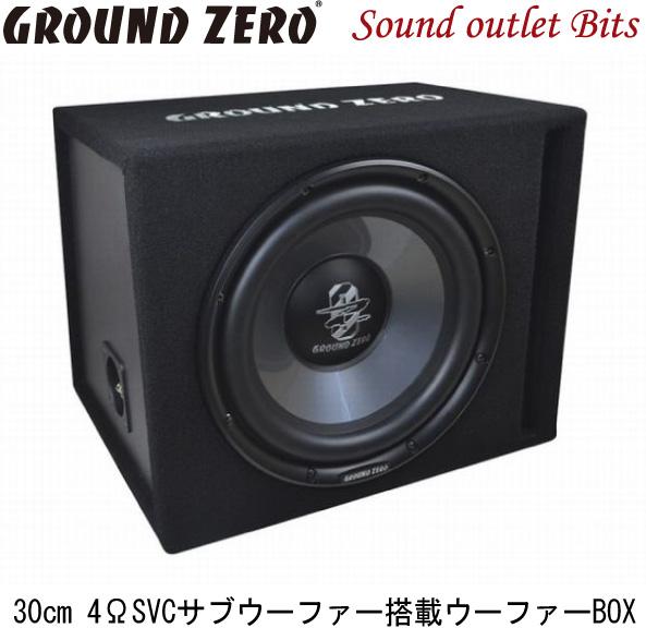 ■■【GROUND ZERO】グラウンドゼロGZIB 300XBR30cm4ΩSVCサブウーファー搭載ウーファーBOX