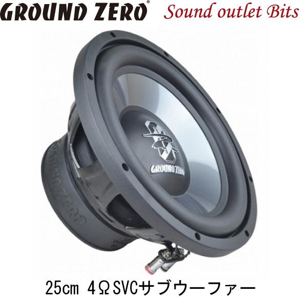 ■■【GROUND ZERO】グラウンドゼロGZIW 250X-II25cm4ΩSVCサブウーファー