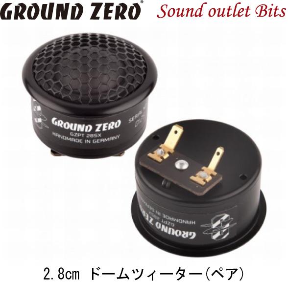 【GROUND ZERO】グラウンドゼロGZPT 28SX2.8cmドームツィーター(ペア)